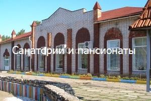 Оздоровительный центр «Росинка»